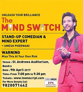 umesh-pherwani-mind-switch