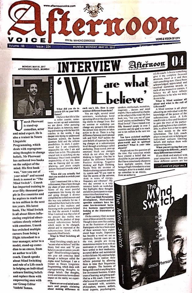 Media | Umesh Pherwani